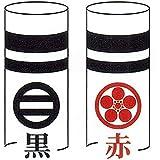 [東旭][鯉のぼり]吹流し用[異なる家紋]片面ずつ(黒?赤も可)[2.5m以上][tk-F2b][日本の伝統文化][こいのぼり]