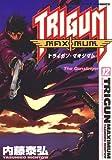 トライガン・マキシマム(12) (ヤングキングコミックス)