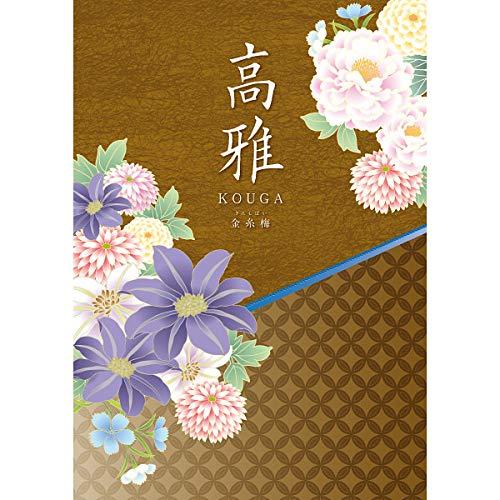 カタログギフト 50600円コース 高雅 金糸梅