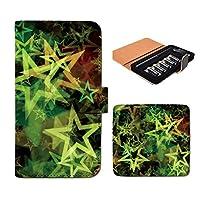 (ティアラ) Tiara プルームテック ケース ploom tech 専用 手帳型 カバー アラベスク 幾何学 パターン 星 DP265020000002 模様 本体 充電器 たばこ カプセル 全部 収納 禁煙