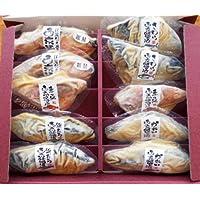 芦屋蔵造・六甲味噌 西京漬け5種10切セット 銀だら、さわら、銀鮭、かれい、赤魚 【配送日指定可】【ギフトメッセージ可】