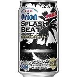 アサヒ オリオン スプラッシュビート 缶 350ml×24本