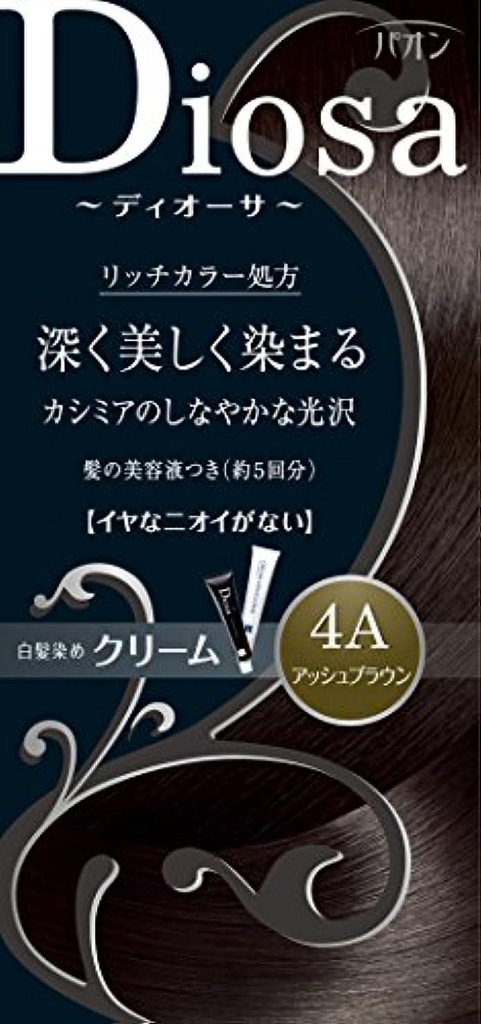 フリース醜いその結果パオン ディオーサ クリーム 4A アッシュブラウン 40g+40g 髪の美容液10g