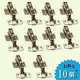 TR03107 ダンパー内蔵/スライド丁番(全かぶせ)10個セット