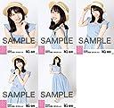 【横山由依】 公式生写真 AKB48 2019年04月 vol.2 個別 5種コンプ