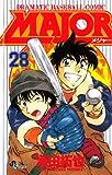 MAJOR(28) MAJOR (少年サンデーコミックス)