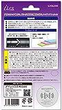 【任天堂公式ライセンス商品】ニンテンドースイッチLite専用反射防止(ノングレア)仕様液晶画面保護フィルム『「高精細」ノングレアフィルム for ニンテンドーSWITCH Lite』 - Switch 画像