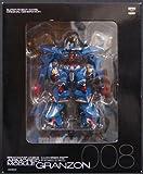 電撃HOBBYマガジン誌上通販限定 スーパーロボット大戦 アーマードモジュール グランゾン