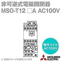 三菱電機 MSO-T12 2.5A AC100V 1a1b 非可逆式電磁開閉器 (操作電圧 AC100V) (補助接点 1a1b) (ねじ、DINレール取付) NN