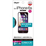 iPhone 6s / 6 用 液晶保護フィルム 指紋防止 低反射 気泡レス加工 SMF-IP151FLGS