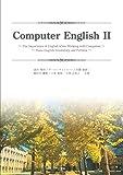 Computer English �U