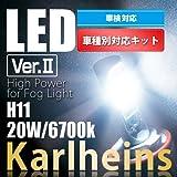 《Karlheins カールハインツ》輸入車車種専用 LED バルブ for フォグ ライト|バルブ切れ警告灯対策用ワーニング キャンセラー機能付|BMW E85 Z4 '03-'09 12V 20W 6700k H11