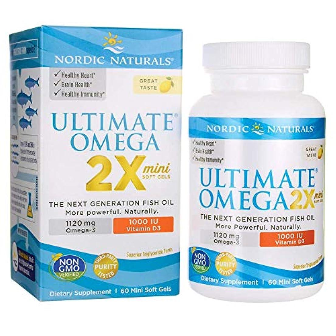 未就学静かな役職Nordic Naturals Ultimate Omega 2x Mini with D3 アルティメットオメガ 2x ミニ ウィズ D3 レモン味 60錠 [海外直送品]
