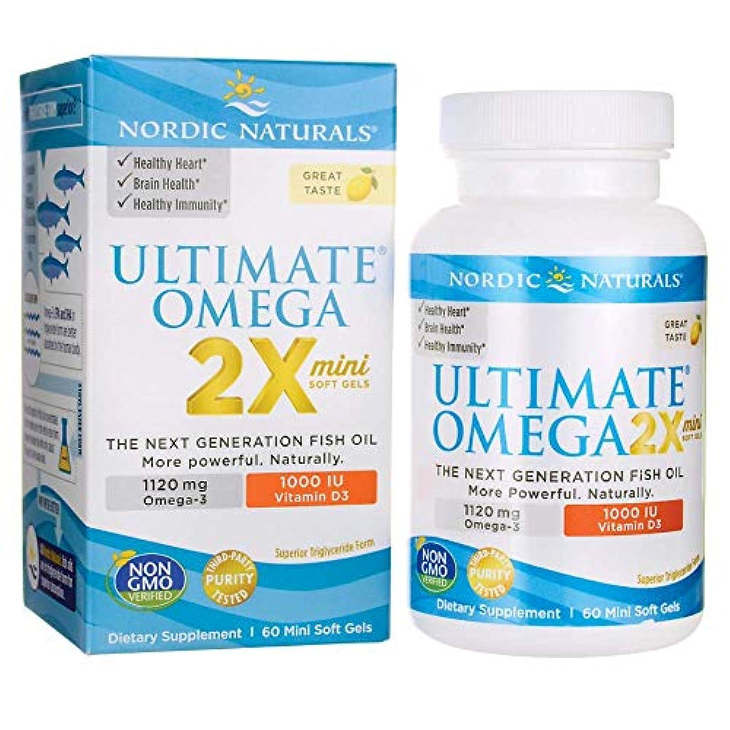 西部鎮痛剤湿地Nordic Naturals Ultimate Omega 2x Mini with D3 アルティメットオメガ 2x ミニ ウィズ D3 レモン味 60錠 [海外直送品]
