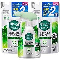 【まとめ買い】リセッシュ除菌EX 消臭スプレー グリーンハーブの香り 本体+詰替用320ml×2個