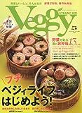 Veggy STEADY GO ! ( ベジィ・ステディ・ゴー ) 2010年 04月号 [雑誌]