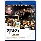 アマルフィ 女神の報酬 ビギンズ・セット ブルーレイディスク (本編BD+特典DVD)2枚組