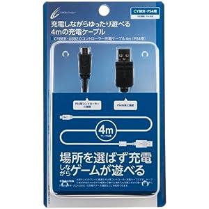 【PS4 CUH-2000 対応】 CYBER ・ USB2.0コントローラー充電ケーブル 4m ( PS4 用) ブラック 【PSVita ( CUH-2000 ) 対応】