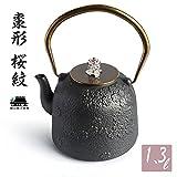 鉄瓶 ih 直火対応 棗形 桜模様 1.3L YTB027