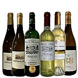 ソムリエ厳選 白ワイン飲み比べ 6本セット 金賞受賞酒 フランス 白 750ml×6