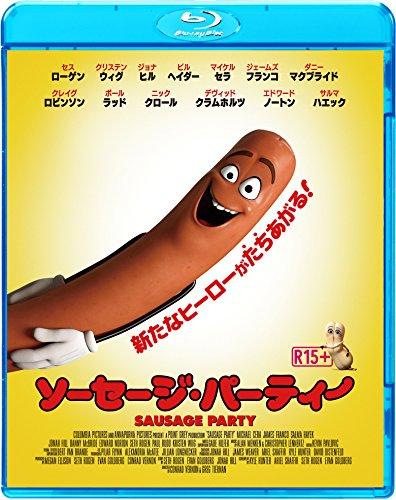 【Amazon.co.jp限定】ソーセージ・パーティー(オリジナル特典Blu-rayディスク付)