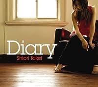 Diary by Shiori Takei (2007-04-18)