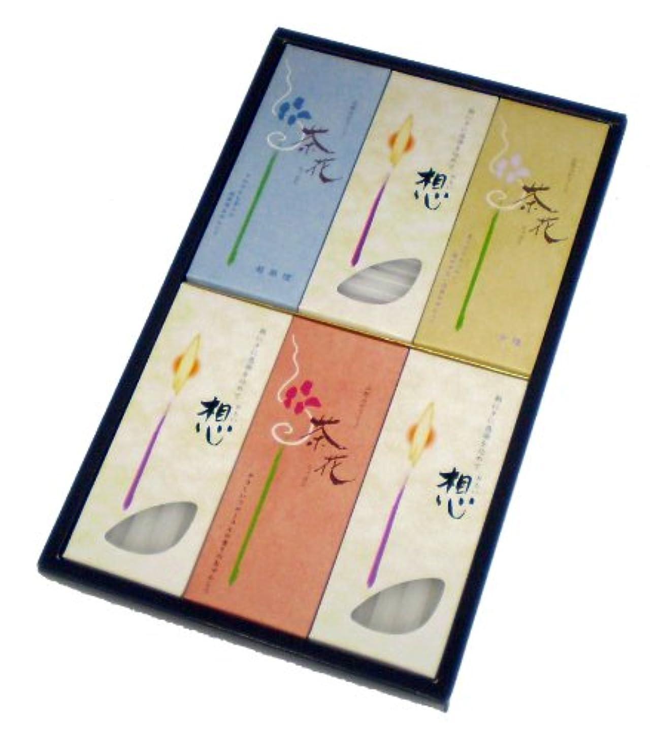 水星速度受粉する尚林堂のお線香 茶花ギフト C