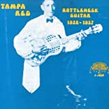 タンパ・レッド【ボトルネック・ギター1928-1937】