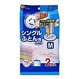 レック Ba ふとん圧縮袋 ( M ) 2枚入 ( 自動ロック式 ) O-851