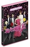 花より男子ファイナル スタンダード・エディション [DVD]