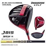 ブリヂストンゴルフ ドライバー J815 Dr MJ-6 S スポーツ レジャー スポーツ用品 スポーツウェア ゴルフ用品 ゴルフクラブ [並行輸入品]
