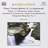 Complete Piano Transcriptions & Arrangements by S. Rachmaninoff (1998-07-28)