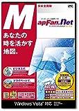 MapFan.net スリムパッケージ Vista対応版