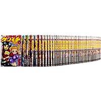 史上最強の弟子ケンイチ コミック 全61巻完結セット (少年サンデーコミックス)