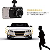 Winhi ドライブレコーダー デュアルドライブレコーダー 前後カメラ 170度広角 1800万画素 フルHD SONYセンサー/レンズ 1080P緊急録画 動体検知 4インチ液晶モニター リチウム電池内蔵 スタンド付き 日本語説明書付属