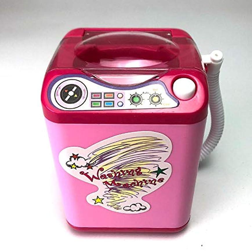 目指す固執アマゾンジャングルままごと ごっこ遊び ミニ洗濯機のおもちゃ 家事ごっこ 知育玩具 子供用 家庭電化製品 洗濯機玩具 おもちゃ 教育玩具 能力開発 女の子 男の子 こどもに適 贈り物 (ランダムな色)