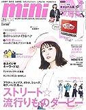 mini (ミニ)2017年 4 月号