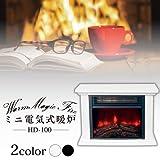 暖炉型ファンヒーター HD-100WH