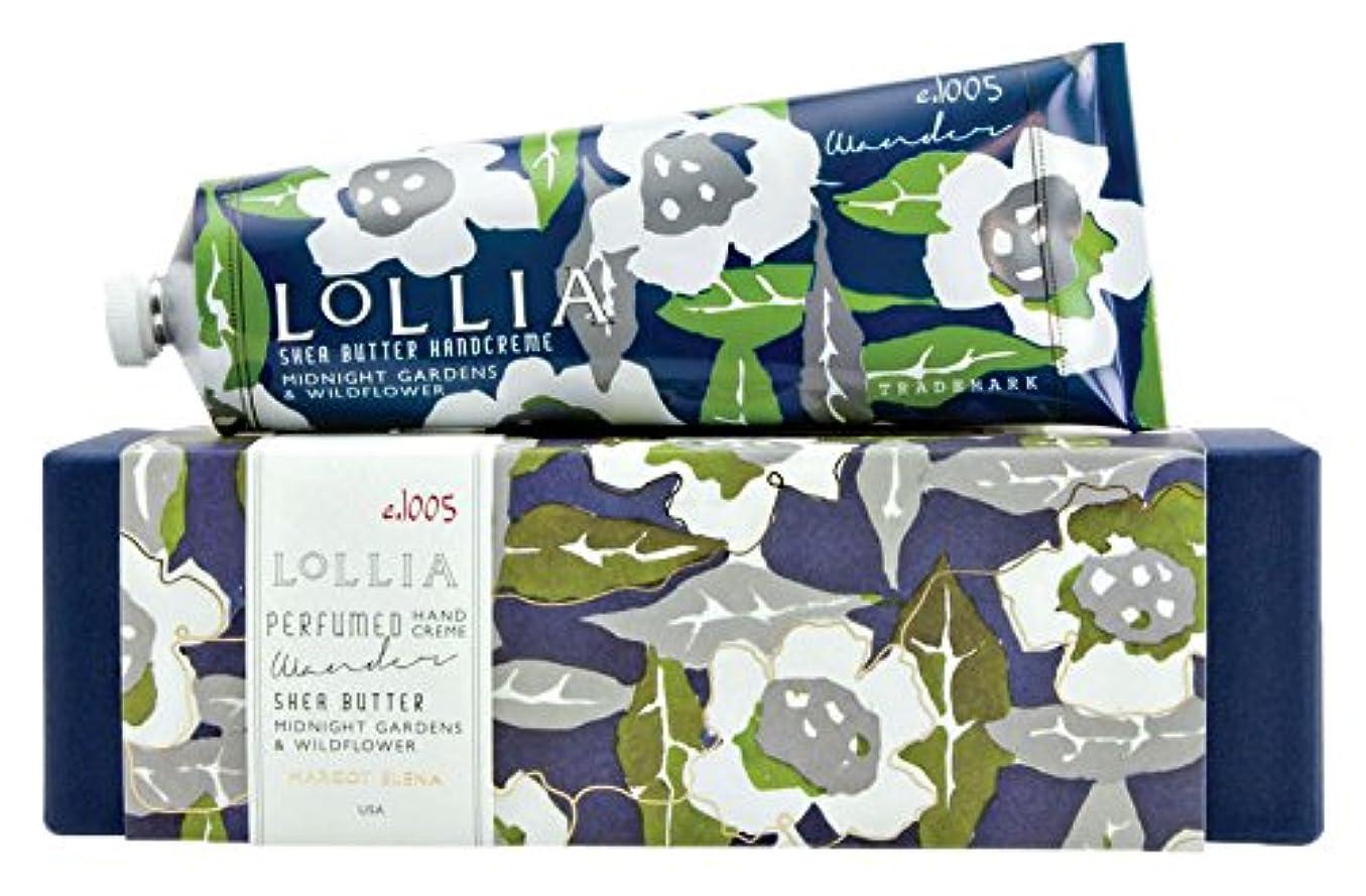 ソーダ水強化する脅迫ロリア(LoLLIA) ラージハンドクリーム Wander 113g (ナイトブルーミングジャスミンとサイプレスの香り)