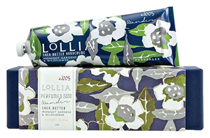 モートあごとげのあるロリア(LoLLIA) ラージハンドクリーム Wander 113g (ナイトブルーミングジャスミンとサイプレスの香り)