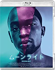 ムーンライト スタンダード・エディション [Blu-ray]