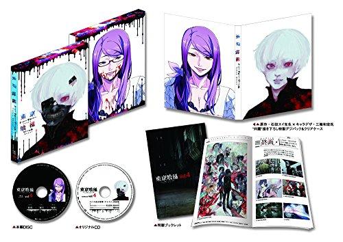 東京喰種トーキョーグール 【DVD】 vol.4「特製CD同梱」の詳細を見る
