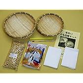アウベルクラフト・ざる豆腐キット