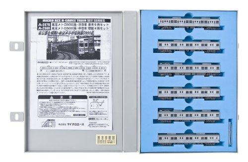 Nゲージ 東京メトロ5000系冷改車基本6両セット