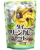 タイの台所 タイグリーンカレーセット 【93g】【グリーンカレー】【タイ料理】