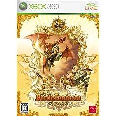 バトルファンタジア - Xbox360