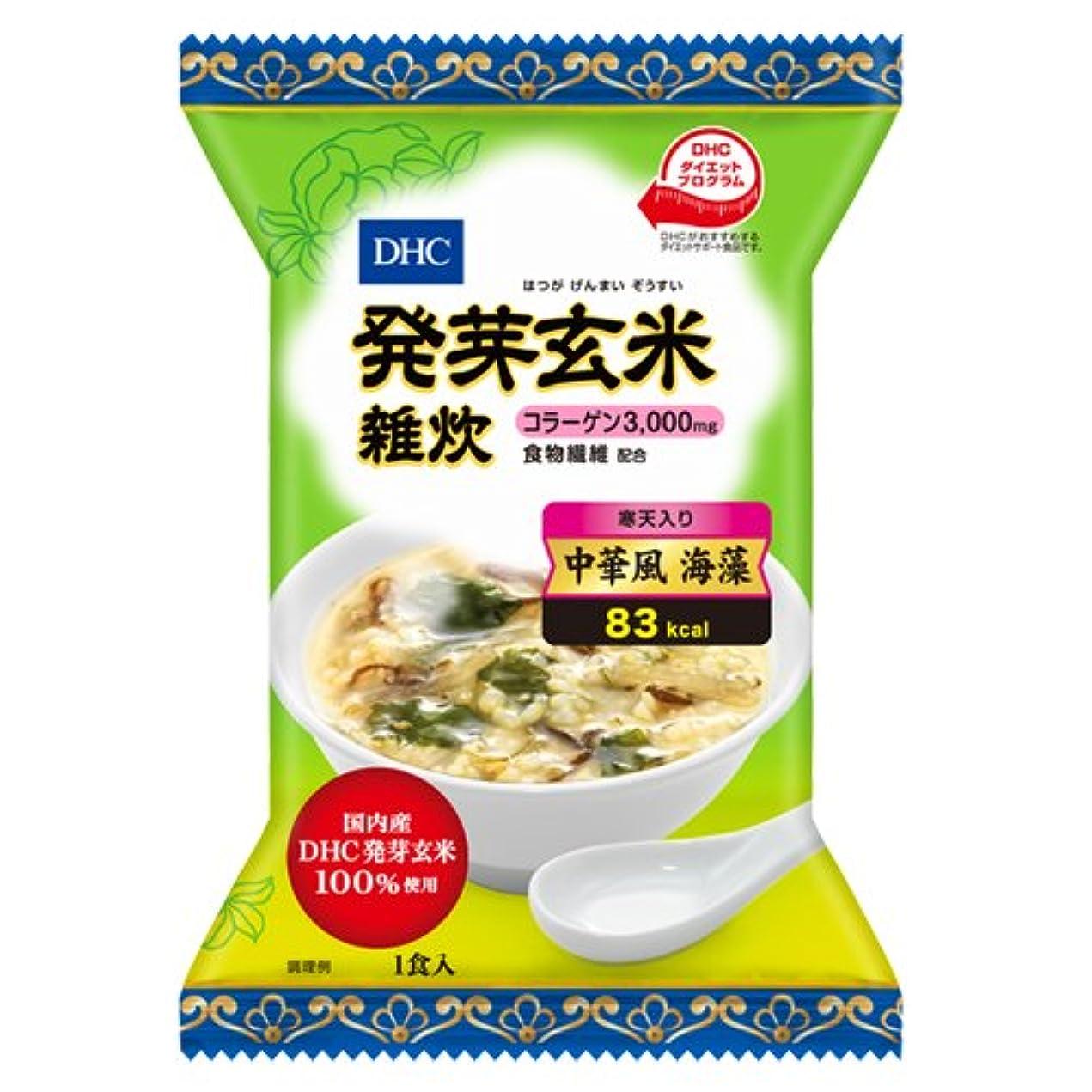 ビヨン卑しい彼女自身DHC発芽玄米雑炊(コラーゲン?寒天入り) 中華風 海藻