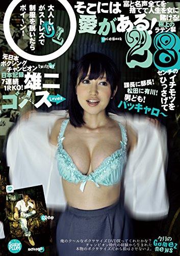 雄二・ゴメス/Loves 014 篠田ゆう [DVD] -