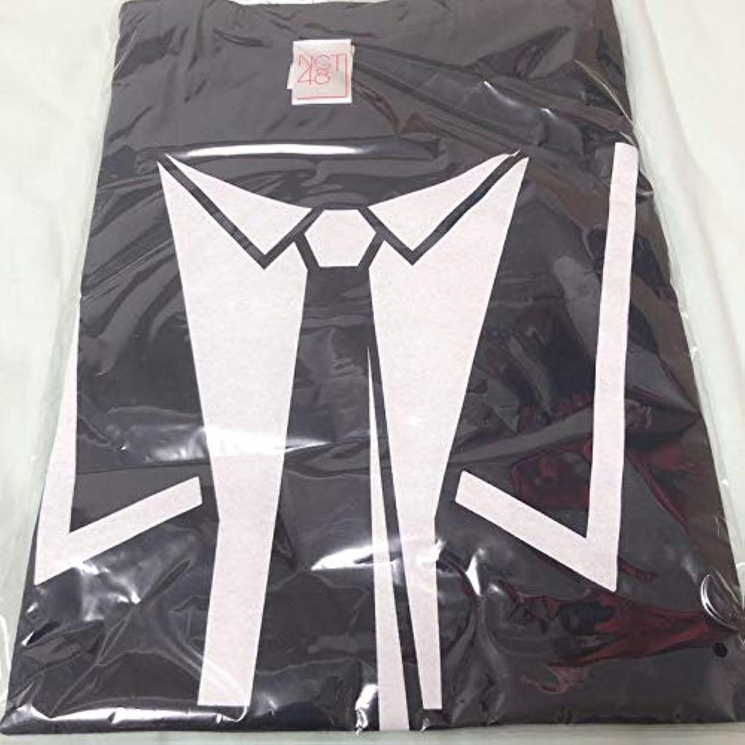 更新するヒロイン成功したNGT48 高倉萌香 個別Tシャツ