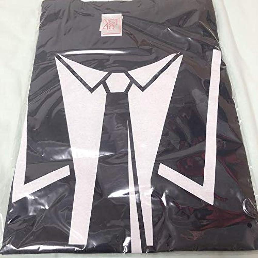 連帯いつでも息子NGT48 高倉萌香 個別Tシャツ